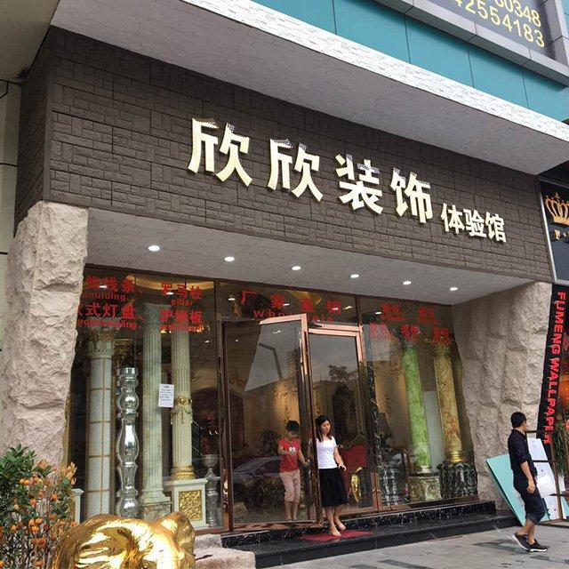 ChuangChengYi Array image25