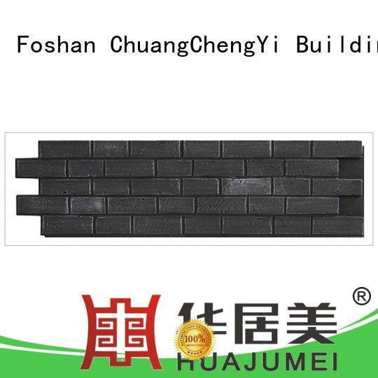 ChuangChengYi Brand clutured environmental fake brick cladding