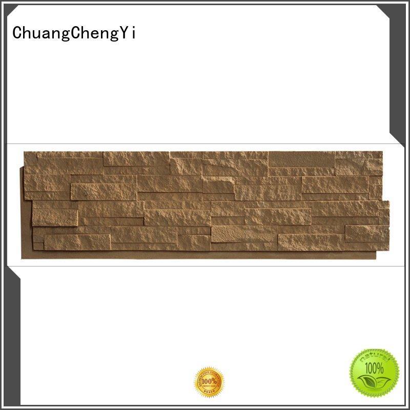 ChuangChengYi Brand series pu interior faux stone exterior siding