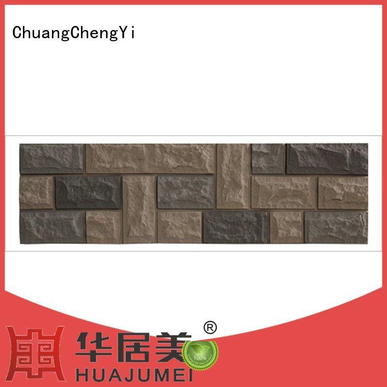 panel interior hjm castle ChuangChengYi faux brick panels