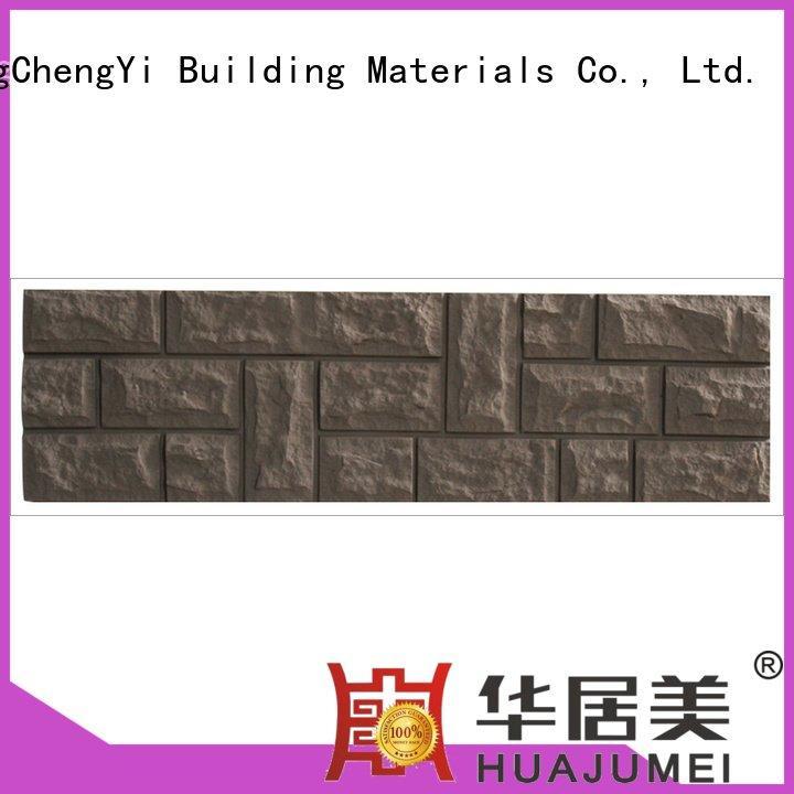 series faux brick panels ancient material
