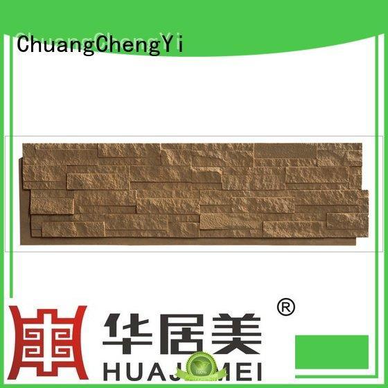 series rocklet faux stone exterior siding ChuangChengYi