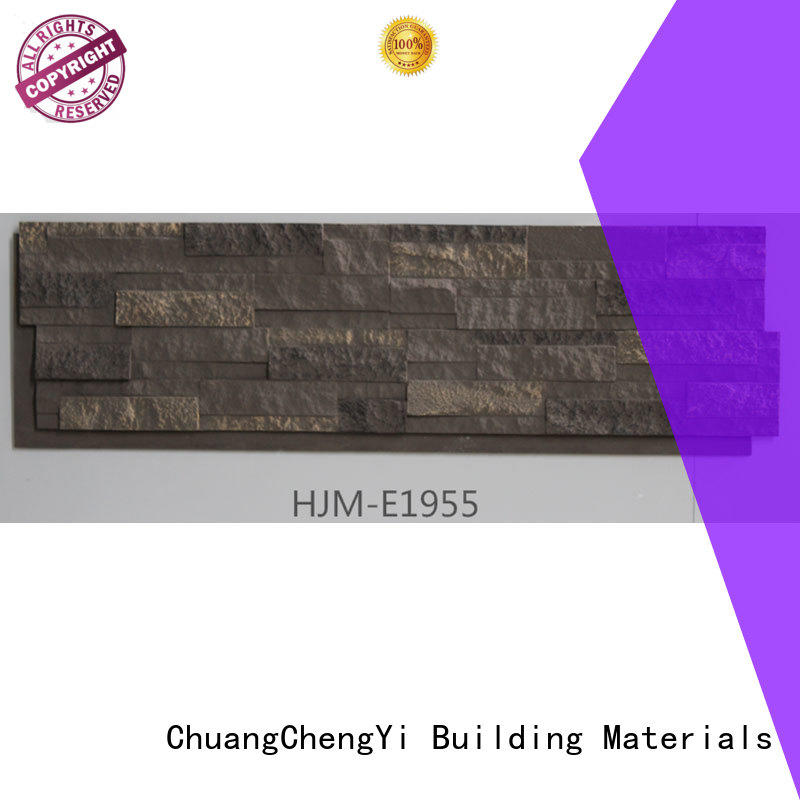 interior series environmental pu faux rock panels ChuangChengYi
