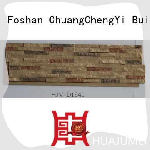 ChuangChengYi install fake brick siding supplier for churches