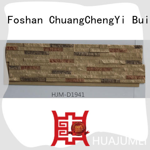 ChuangChengYi install fake brick siding supplier for churches
