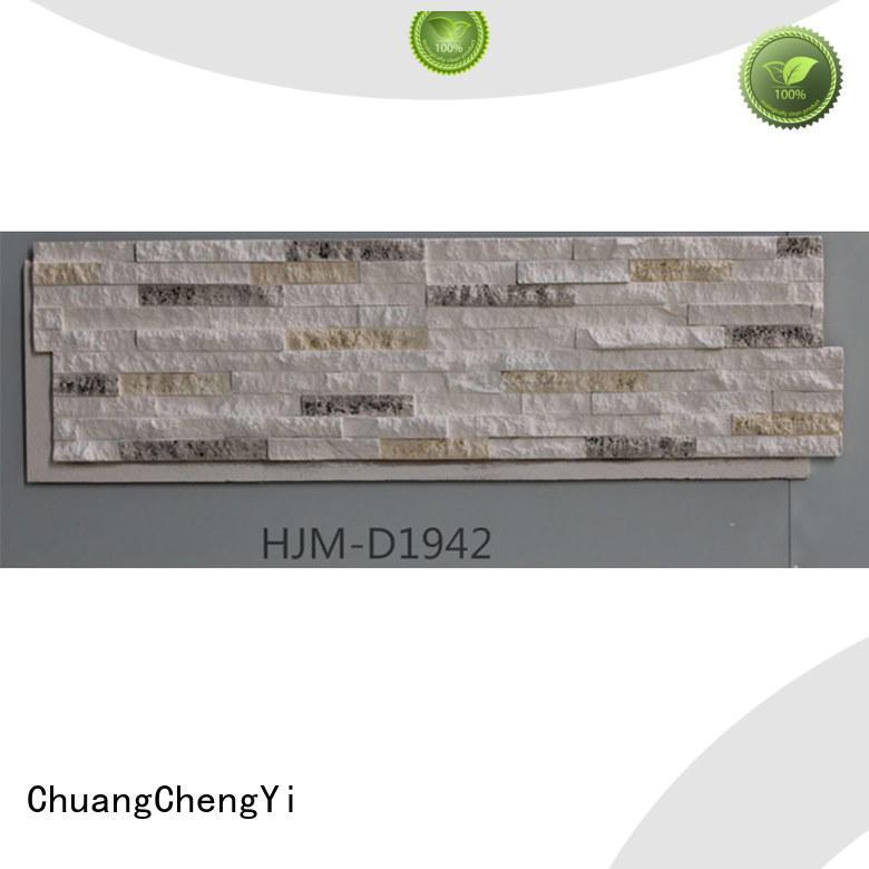 ChuangChengYi panel fake rock wall tiles for manufacturer for retailer