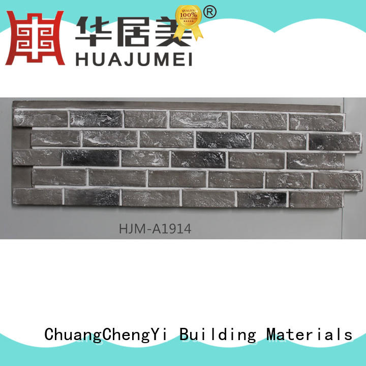 Top faux flagstone panels archtitecter supplier for churches