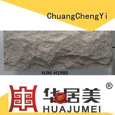 ChuangChengYi fireproof faux siding products free design for exhibition