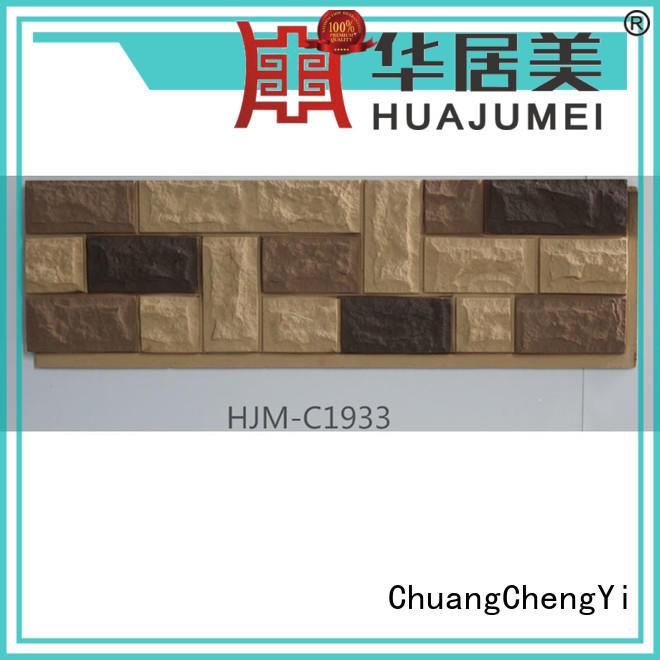 hjmf1961 fake cobblestone in china for amusepark ChuangChengYi