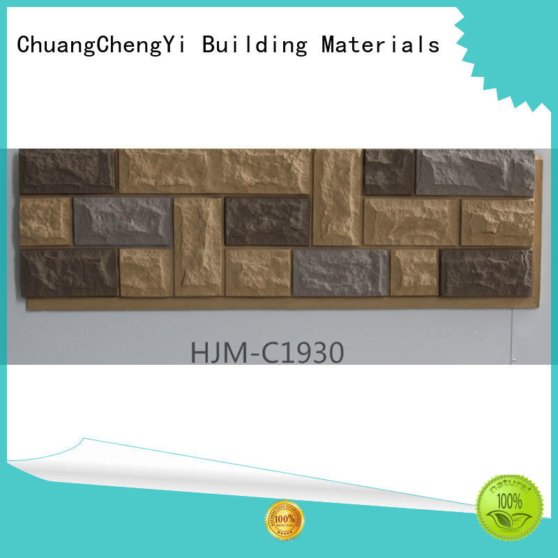 ChuangChengYi New fake sandstone cladding supplier for retailer