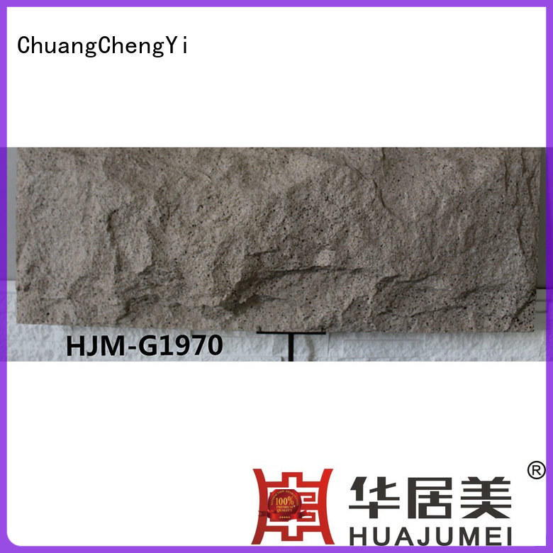 ChuangChengYi 1200450mm best fabric for curtains top selling for entertainment