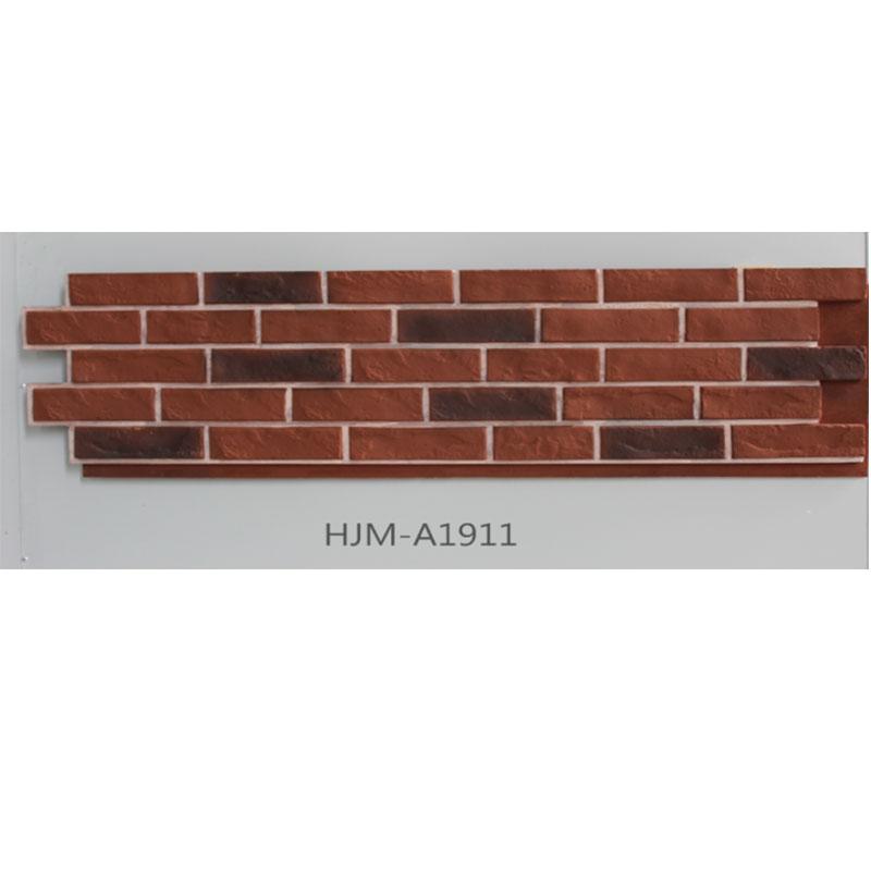ChuangChengYi Durable Brick Cultural Stone Faux Panel  HJM-A1911 BRICK FAUX PANEL image5
