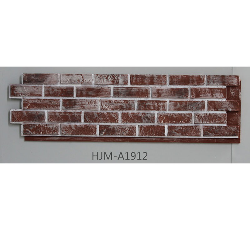 ChuangChengYi High-density Polyurethane Brick Artificial Panel HJM-A1912 BRICK FAUX PANEL image4