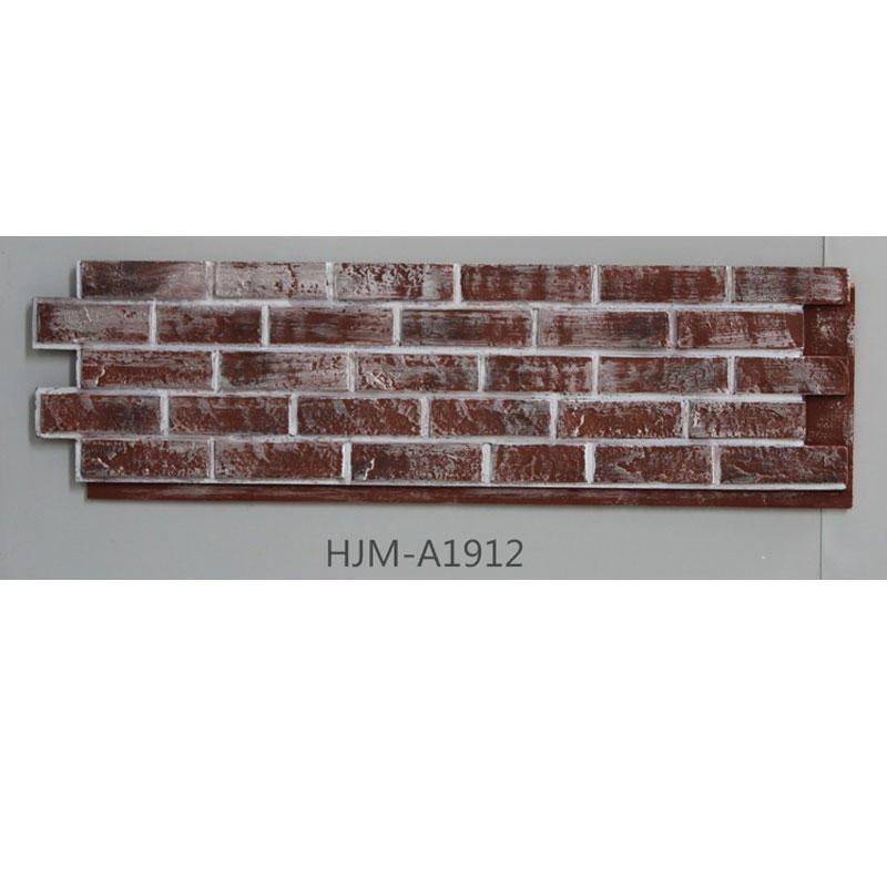 High-density Polyurethane Brick Artificial Panel HJM-A1912