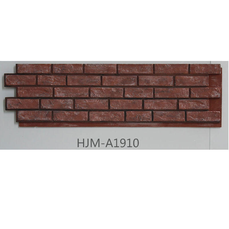 Brick Interlock Stone Faux Panel Lightweight HJM-A1910