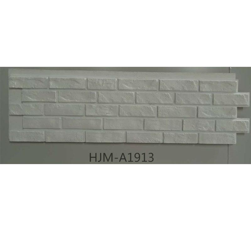 ChuangChengYi Restaurant Brick Cultural Stone Faux Panel  HJM-A1913 BRICK FAUX PANEL image8