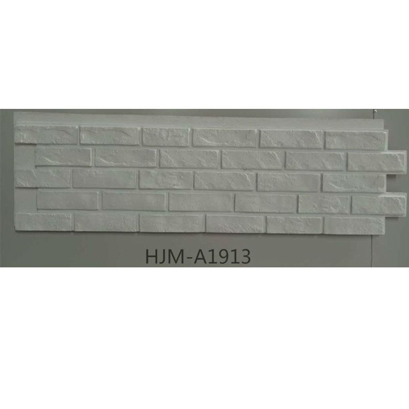 Restaurant Brick Cultural Stone Faux Panel  HJM-A1913