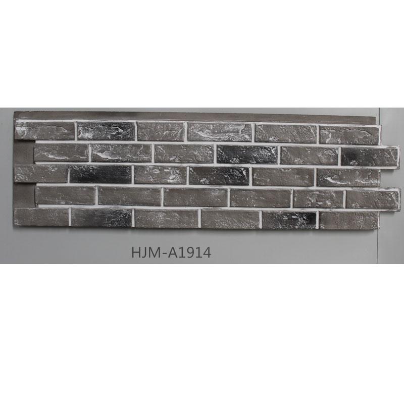 ChuangChengYi Archtitecter Brick Stone Faux Panel HJM-A1914 BRICK FAUX PANEL image3