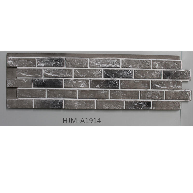 Archtitecter Brick Stone Faux Panel HJM-A1914