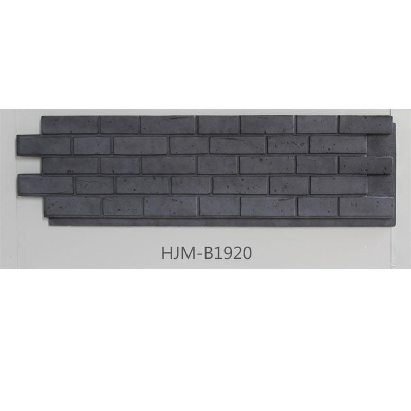 ChuangChengYi Builder Interior Materials Brick Faux Panel HJM-B1920 BRICK FAUX PANEL image2