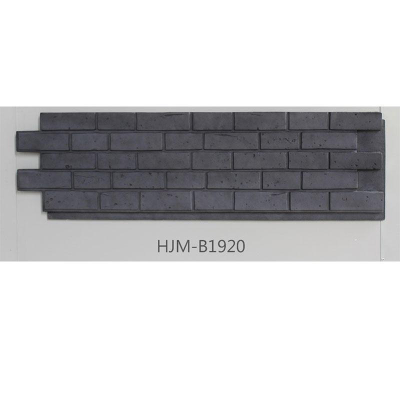 Builder Interior Materials Brick Faux Panel HJM-B1920