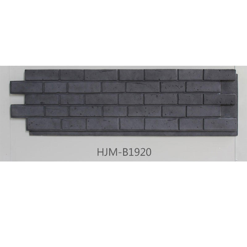 Builder Interior Materials Brick Faux Panel HJM-B1920