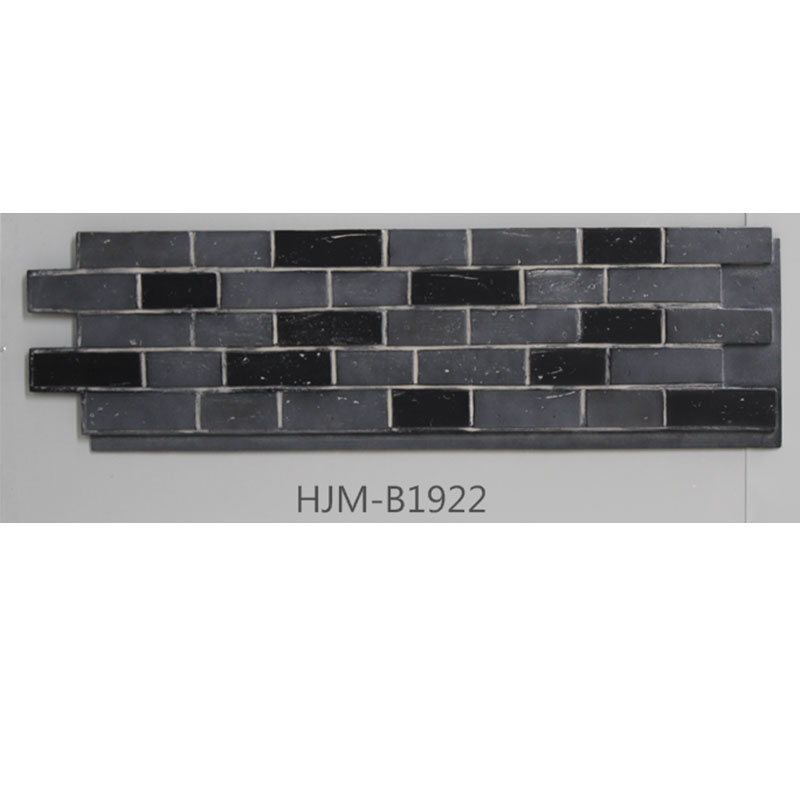 ChuangChengYi Easy to Install Brick Stone Faux Panel  HJM-B1922 BRICK FAUX PANEL image1