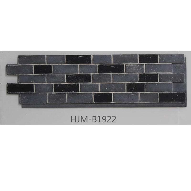 Easy to Install Brick Stone Faux Panel  HJM-B1922