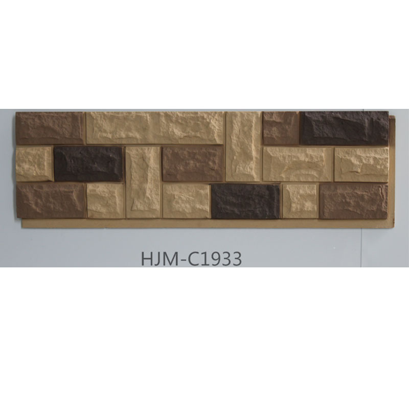 ChuangChengYi Archtitecter Castle Stone Faux Panel HJM-C1933 ANCIENT CASTLE FAUX PANEL image3