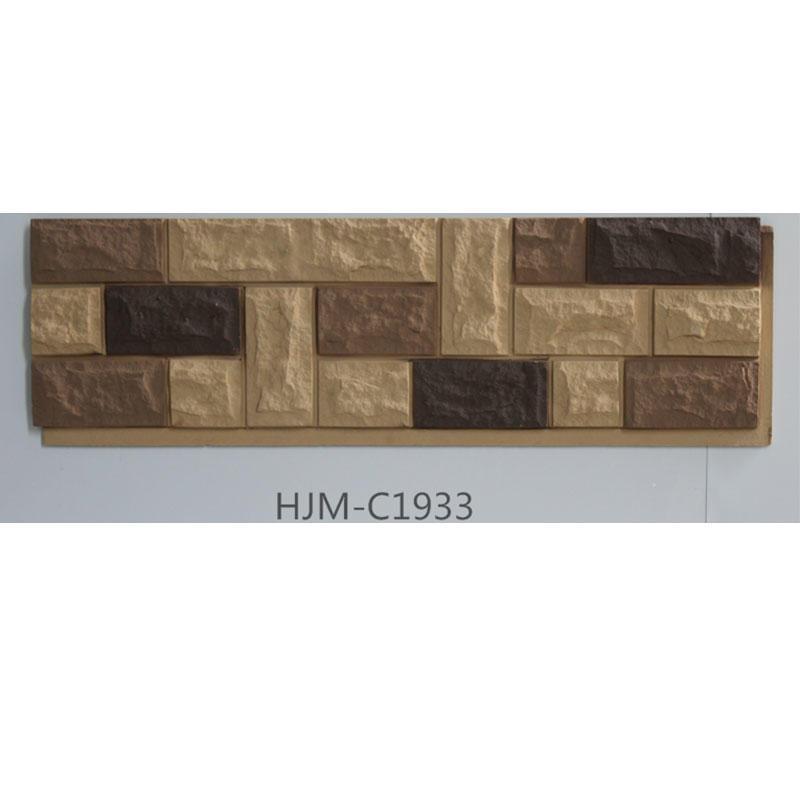 Archtitecter Castle Stone Faux Panel HJM-C1933