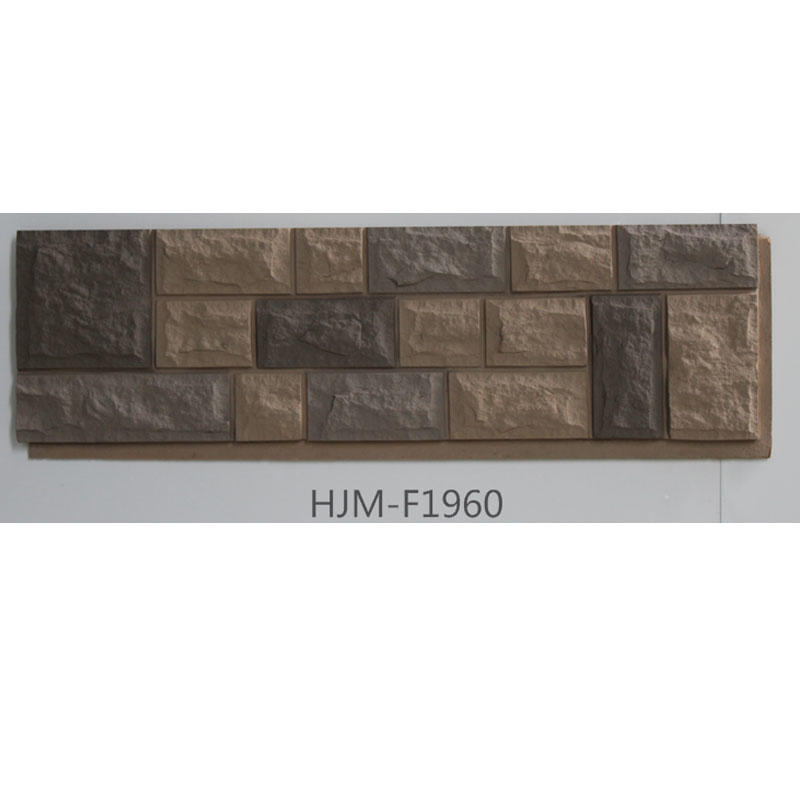 Easy to Install Castle Stone Faux Panel  HJM-F1960