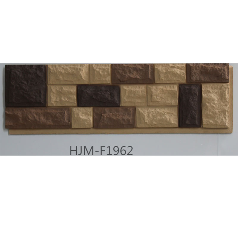 ChuangChengYi Houseowner DIY Castle Stone Faux Panel  HJM-F1962 ANCIENT CASTLE FAUX PANEL image1