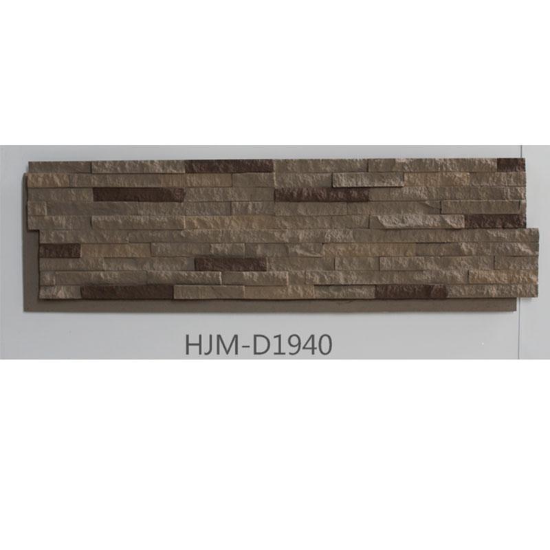 ChuangChengYi Bathroom Design Rockelt Crystal Stone Faux Panels HJM-D1940 ROCKLET CRYSTAL FAUX PANEL image6