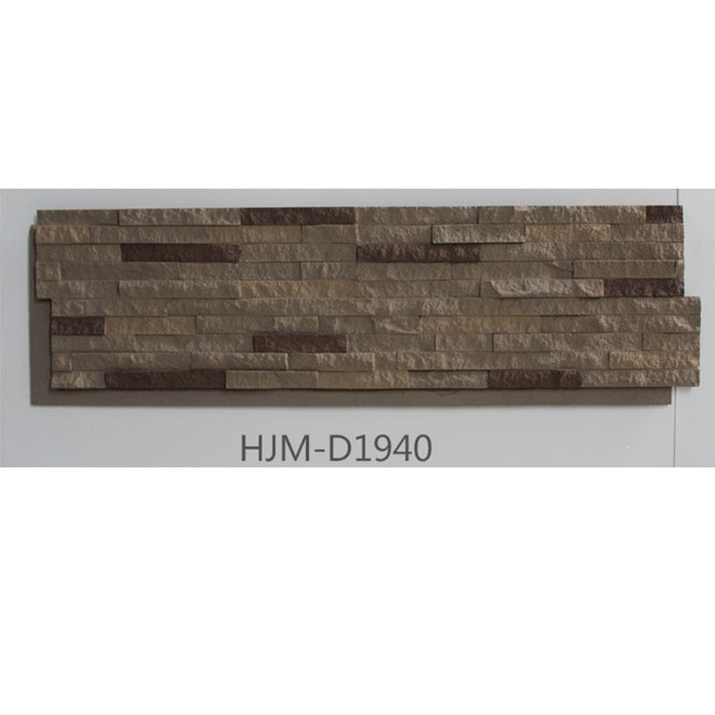 Bathroom Design Rockelt Crystal Stone Faux Panels HJM-D1940