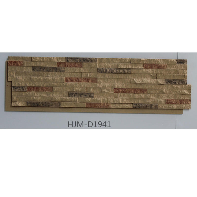 Wholesale environmental pu faux rock panels ChuangChengYi Brand