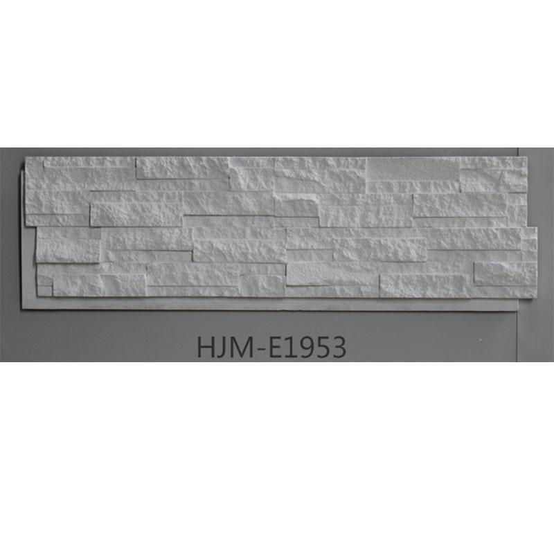 ChuangChengYi Retailer Lightweight Stone Faux Panel HJM-E1953 ROCKLET CRYSTAL FAUX PANEL image7