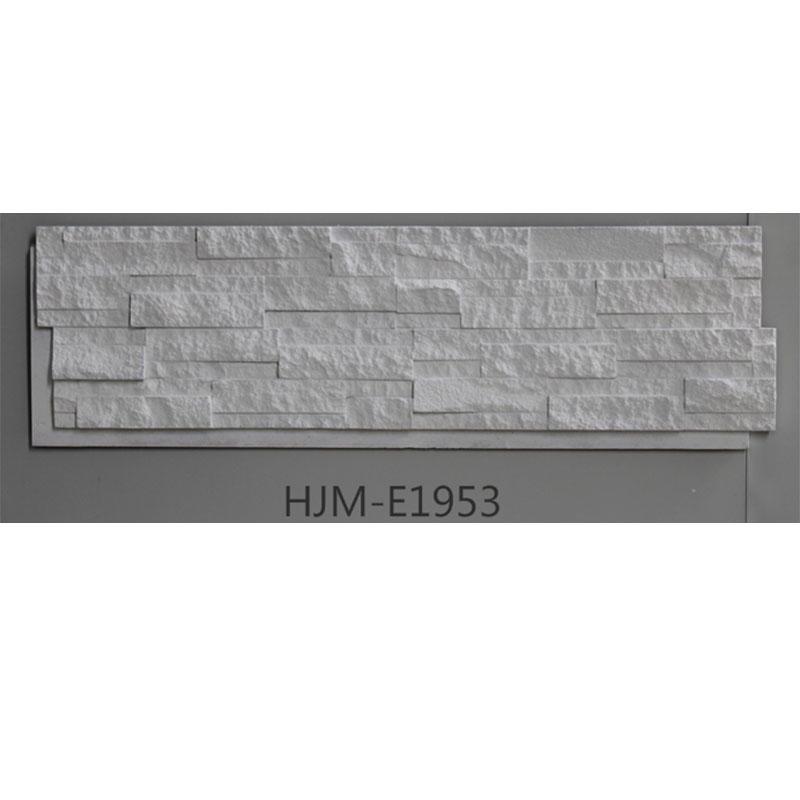 Retailer Lightweight Stone Faux Panel HJM-E1953