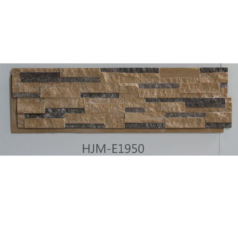 High-strength Polyurethane Rocklet Faux Panel HJM-E1950