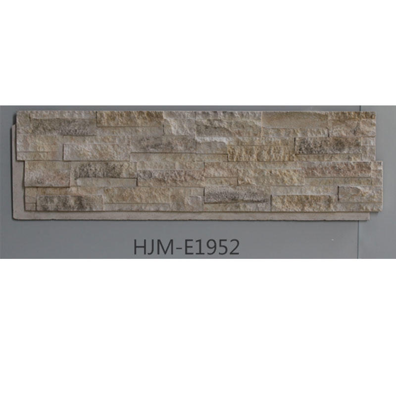 Fireplace DIY Rocklet Stone Faux Panel HJM-E1952