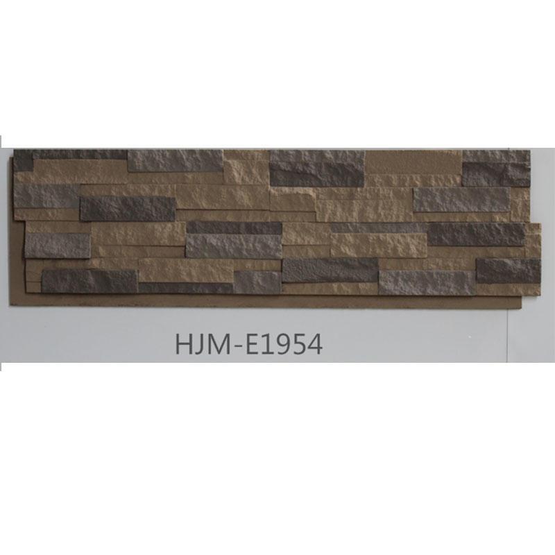 Suitable Any Climates Rocklet Stone Faux Panel HJM-E1954