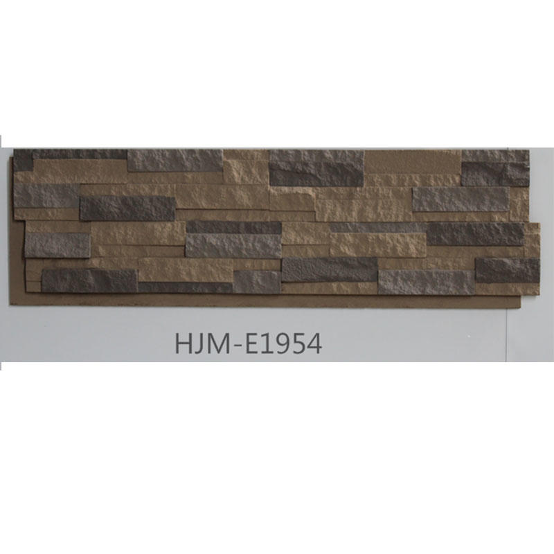 Suitable Any Climates Rocklet Stone Faux Panel HJM-E1954