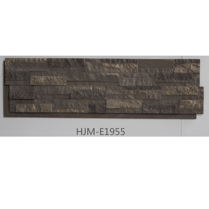 ChuangChengYi Easy to Install Rocklet Stone Faux Panel  HJM-E1955 ROCKLET CRYSTAL FAUX PANEL image1