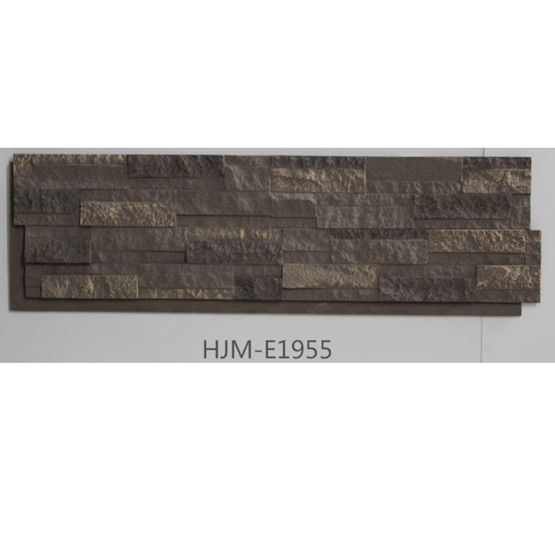 Easy to Install Rocklet Stone Faux Panel  HJM-E1955