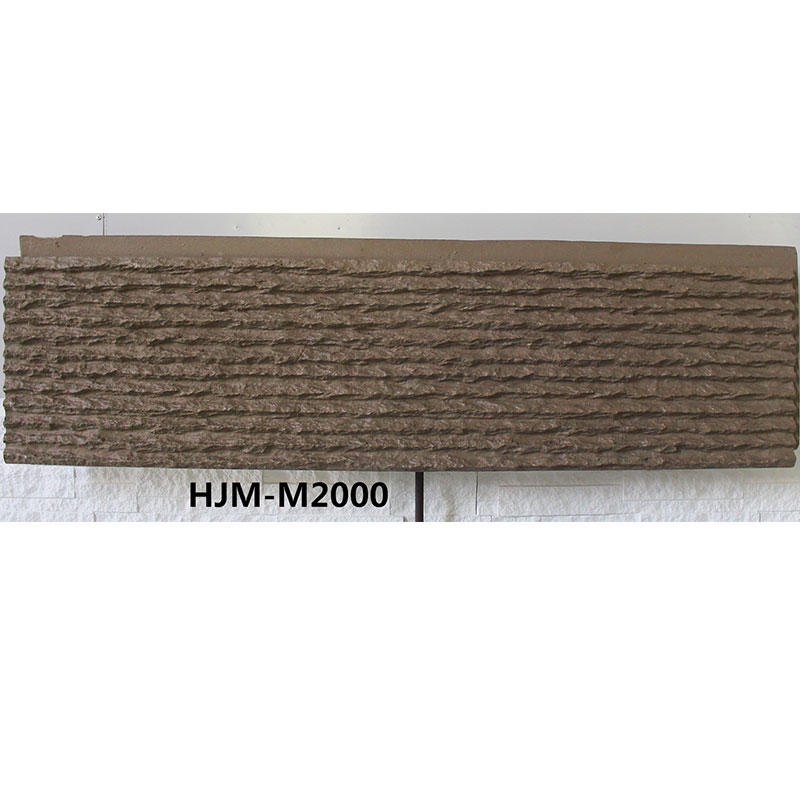 Flowing Slate Stone Faux Panel Waterproof HJM-M2000