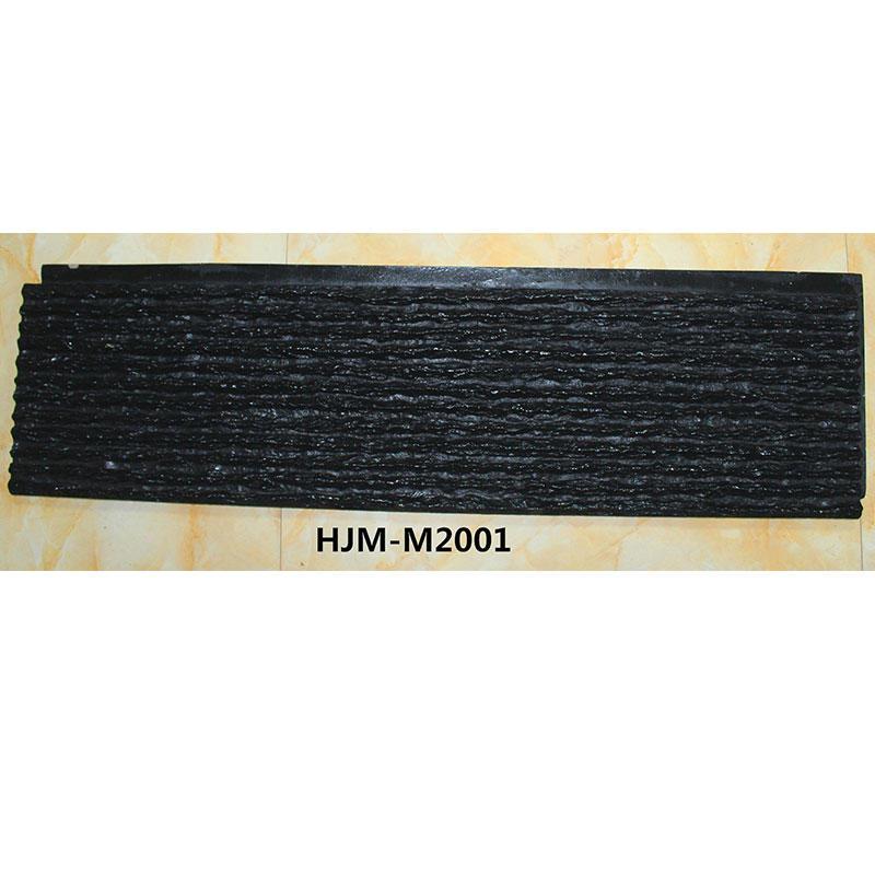 Waterfalls Flowing Stone Faux Panel HJM-M2001