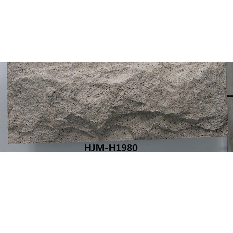 Tradeshows DIY Mushroom Slate Stone Faux Panels Easy to Install HJM-H1980