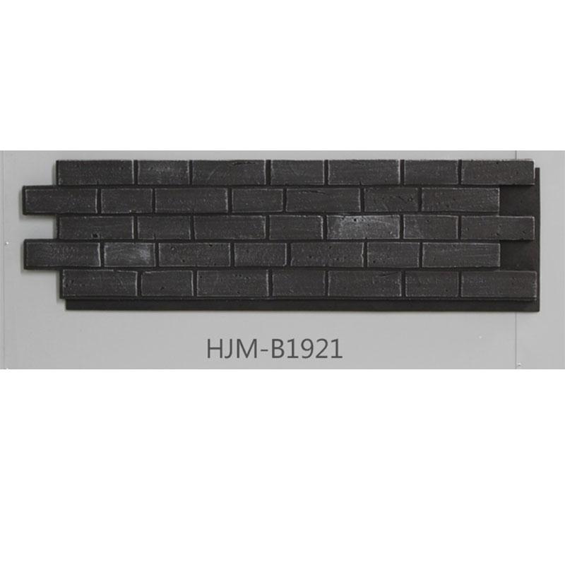 ChuangChengYi Lightweight Brick Cultural Stone Faux Panel  HJM-B1921 BRICK FAUX PANEL image7