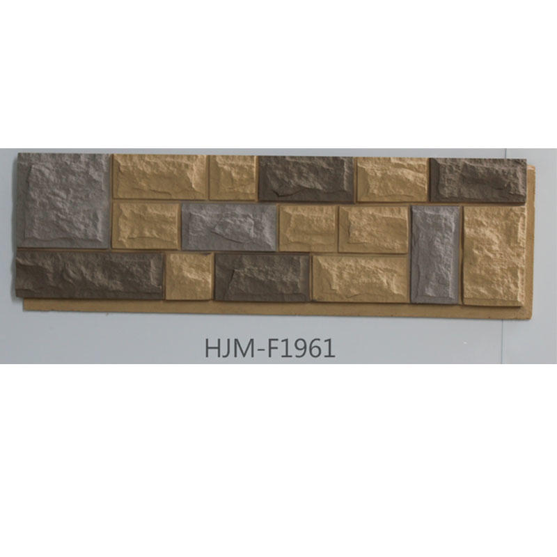 Lightweight Ancient Castle Stone Faux Panel  HJM-F1961