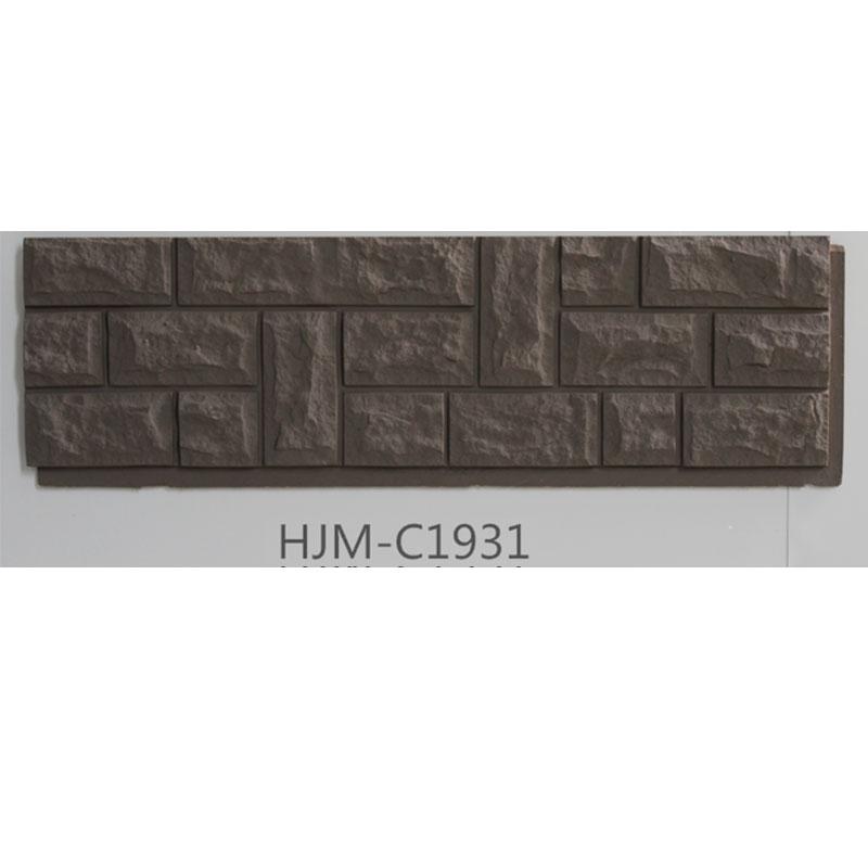 ChuangChengYi High-density Polyurethane Random Rock Faux Panel HJM-C1931 ANCIENT CASTLE FAUX PANEL image7
