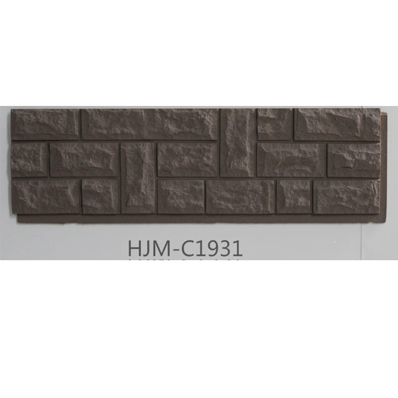 High-density Polyurethane Random Rock Faux Panel HJM-C1931